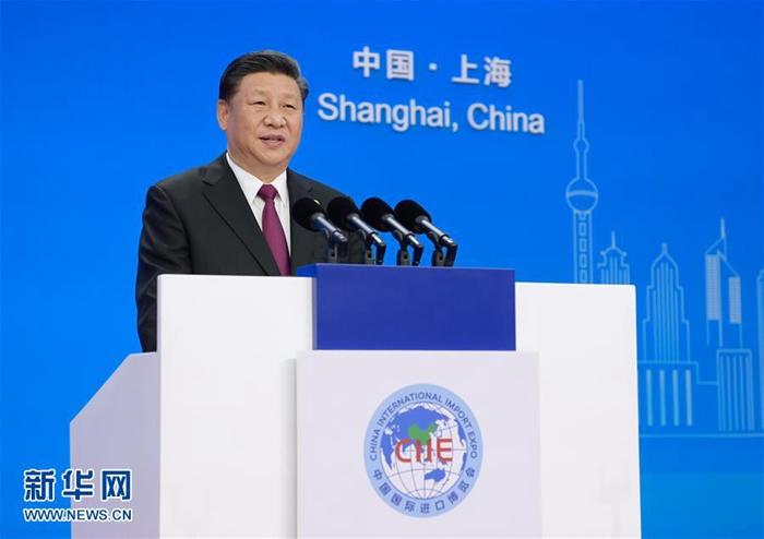 시진핑(習近平) 국가주석이 5일 제1회 중국국제수입박람회 개막식에 참석해 기조연설을 하고 있다. [촬영: 신화사 리쉐런(李學仁) 기자]<br/>