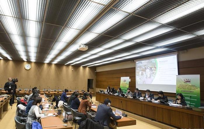 """""""改革开放40年中国社会组织的发展与人权事业进步""""主题边会在日内瓦举行"""