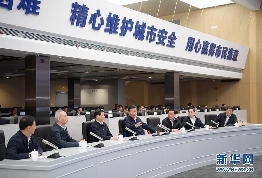 这是习近平在浦东新区城市运行综合管理中心了解上海在推进城市精细化管理方面的做法。 新华社记者 李学仁 摄