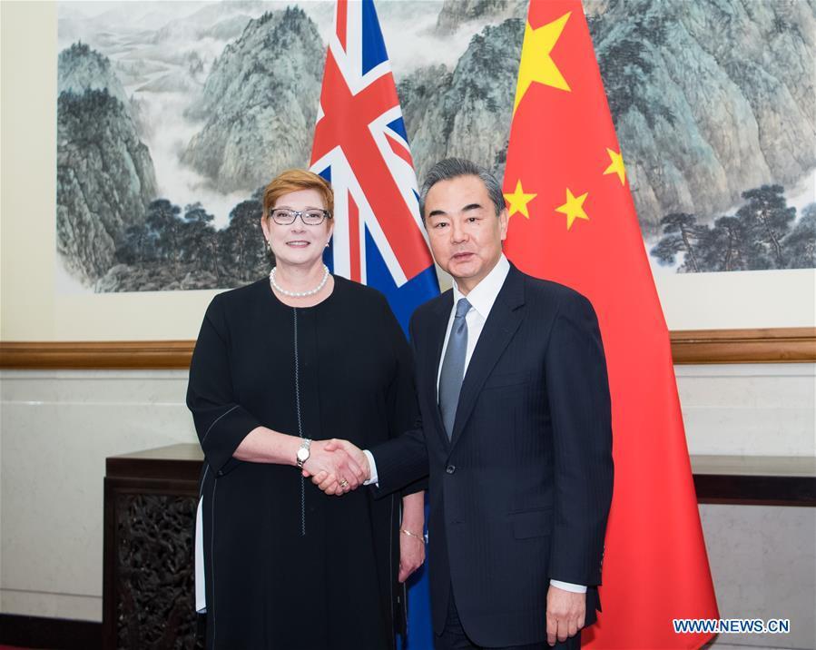 CHINA-BEIJING-WANG YI-AUSTRALIAN FM-DIALOGUE (CN)