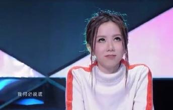 选手当面唱前任林宥嘉歌曲 邓紫棋翻白眼地方尴尬