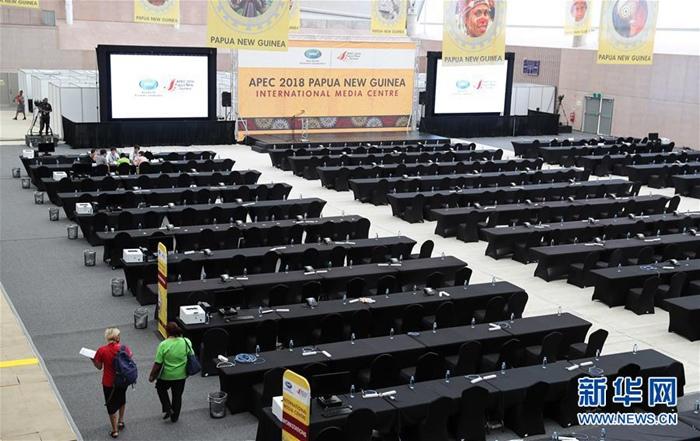 11월 13일 파푸아뉴기니 수도 포트모르즈비에서 촬영한 APEC 국제미디어센터. [촬영: 신화사 기자 바이쉐페이(白雪飛)]<br/>