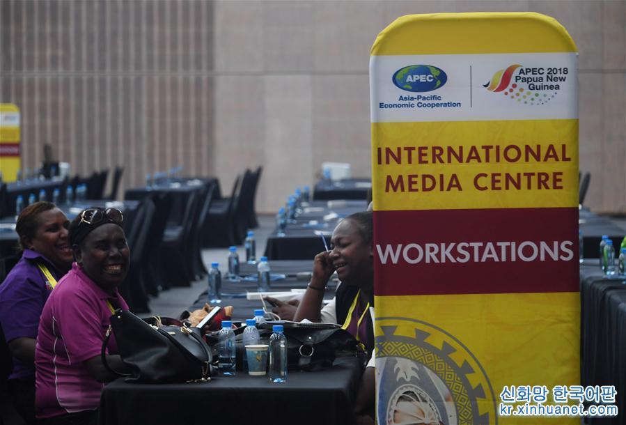 11월13일, 실무자들이 파푸아뉴기니 수도 포트모르즈비(Port Moresby)의 APEC국제미디어센터(IMC)에서 쉬고 있다. 제26차 APEC(아시아태평양경제협력체) 정상회의가 11월17일-18일 포트모르즈비에서 개최된다. [촬영/신화사 기자 뤼샤오웨이(呂小煒)]<br/>