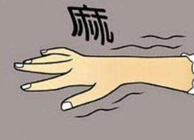 手脚麻木是危险信号! 冬季手脚凉怎么暖?
