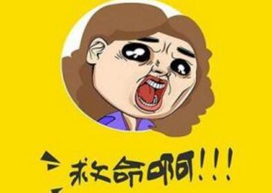 """韩国""""最难""""高考英语题引发大吐槽"""