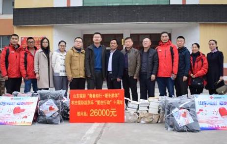 山东福彩26000元物资助58名学子温暖过冬