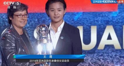 サッカー女子の王霜選手、AFC年間女子最優秀選手賞受賞 中国選手で4人目