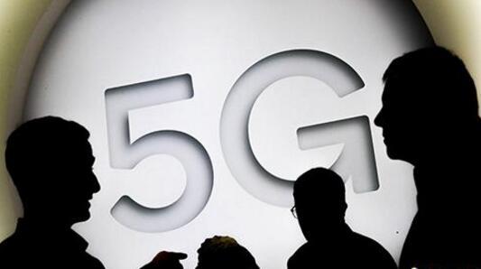 5G商用明年出现
