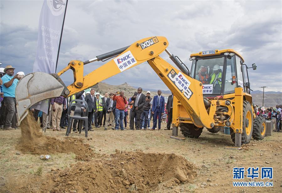 (国际)(1)中国援助莱索托公路项目开工