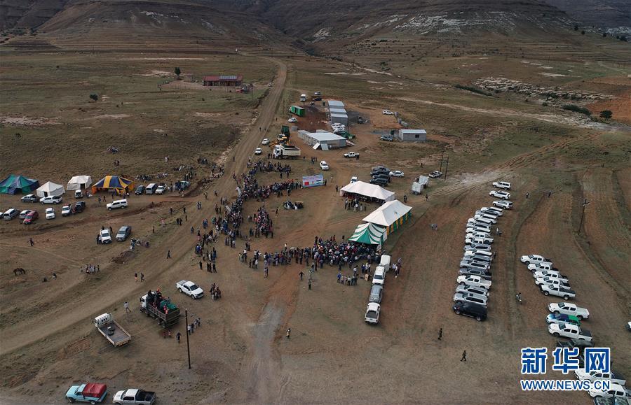 (国际)(2)中国援助莱索托公路项目开工