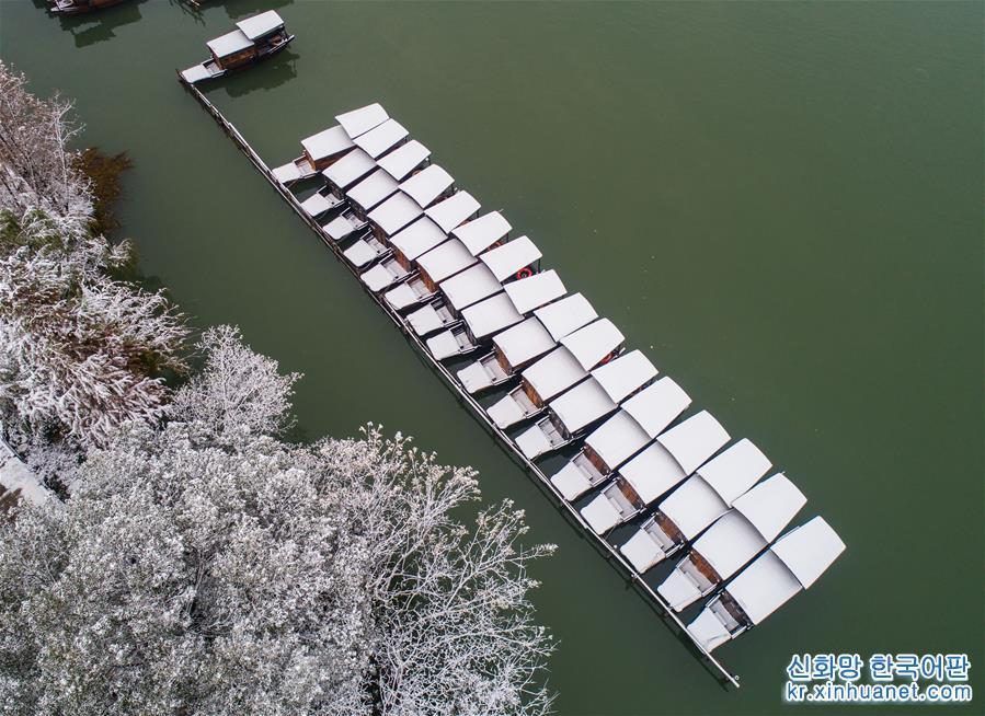 '강남 눈의 마을'로 변신한 우전