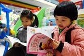 内蒙古:中小学、幼儿园寒假时间不得随意提前或推后