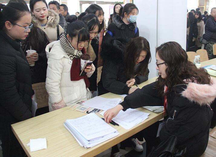 山东七类毕业生可申请千元求职创业补贴
