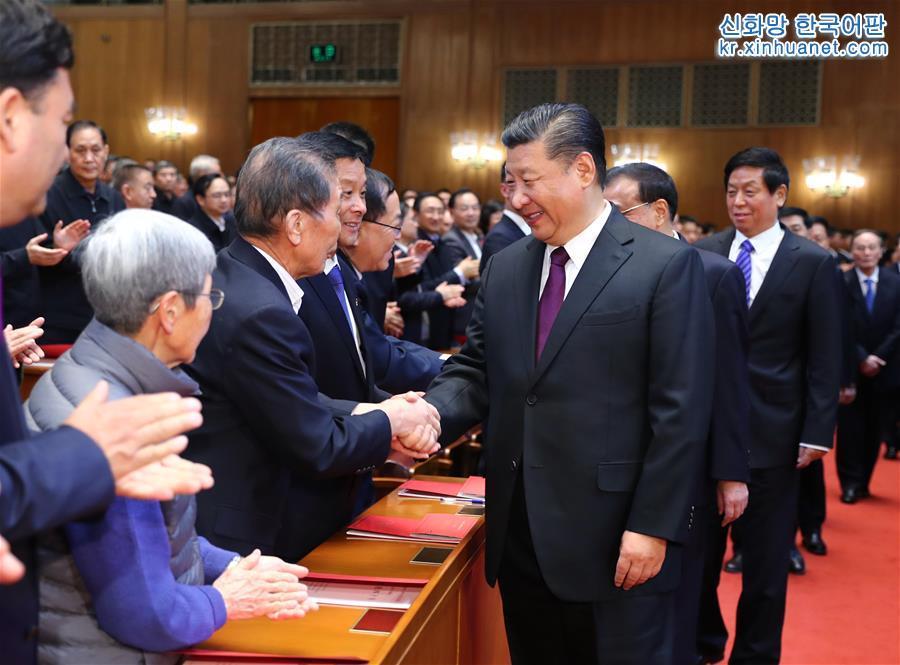 (时政)(2)庆祝改革开放40周年文艺晚会《我们的四十年》在京举行