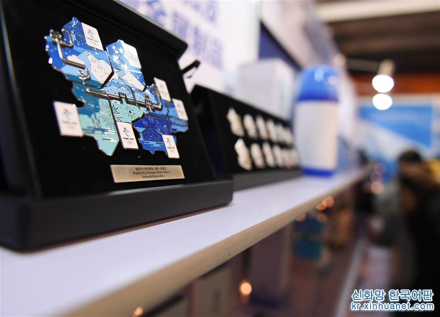 12월28일, 베이징 2022년 동계올림픽대회 및 동계패럴림픽대회 조직위원회가 우커쑹(五棵松) 농구공원에서 베이징 동계올림픽대회 2018년 라이선싱 상품 런칭쇼를 열었다. 이는 베이징 동계올림픽대회 라이선싱 경영 계획 공식 가동 이후 열린 첫 런칭쇼다. [촬영/신화사 기자 장천린(張晨霖)]