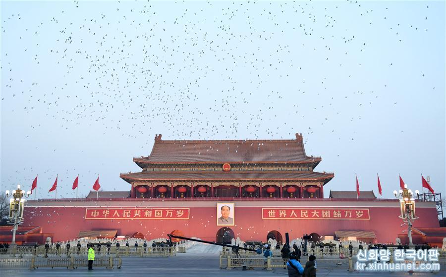 1월1일 새벽, 베이징 톈안먼 광장에서는 새해 첫 국기 게양식이 열렸다. [촬영/신화사 기자 쥐환쭝(鞠煥宗)]