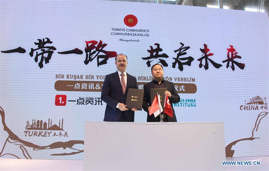 TURKEY-ISTANBUL-CHINA-NEWS APP-COOPERATION