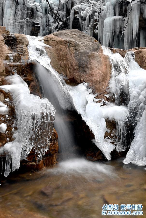 기온이 낮아지면서 허난성 자오쭤(焦作)시에 있는 윈타이산 관광지에는 얼음폭포 경관이 나타나 장관을 연출했다. [촬영/신화사 기자 리자난(李嘉南)]<br/>