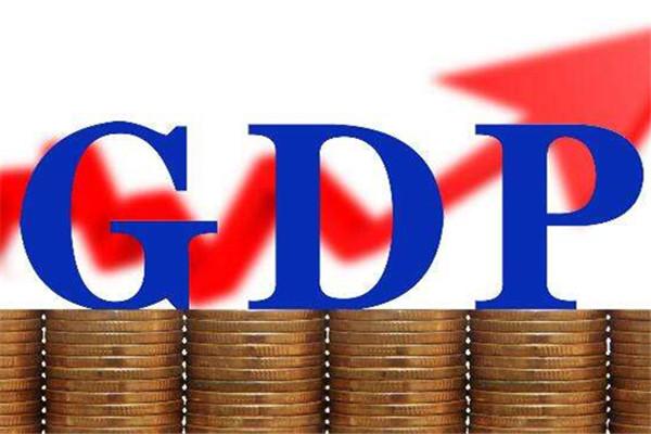 2017年GDP缘何作了下调?