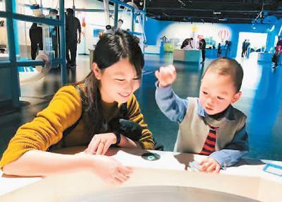 """儿童乐园""""旧貌换新颜"""":找回北京孩子的童年记忆"""
