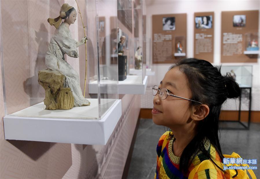 (文化)(1)2019中华家风文化主题展在京开幕
