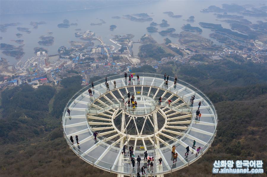 후베이성 양신(陽新)현 왕잉(王英)진 관광지의 유리 전망대 '천공의 거울'이 26일 개방됐다. 해발이 520m를 넘는 첸리산 정상에 있는 전망대에서는 셴다오후 섬의 풍경을 감상할 수 있다. [촬영/커하오(柯皓)]