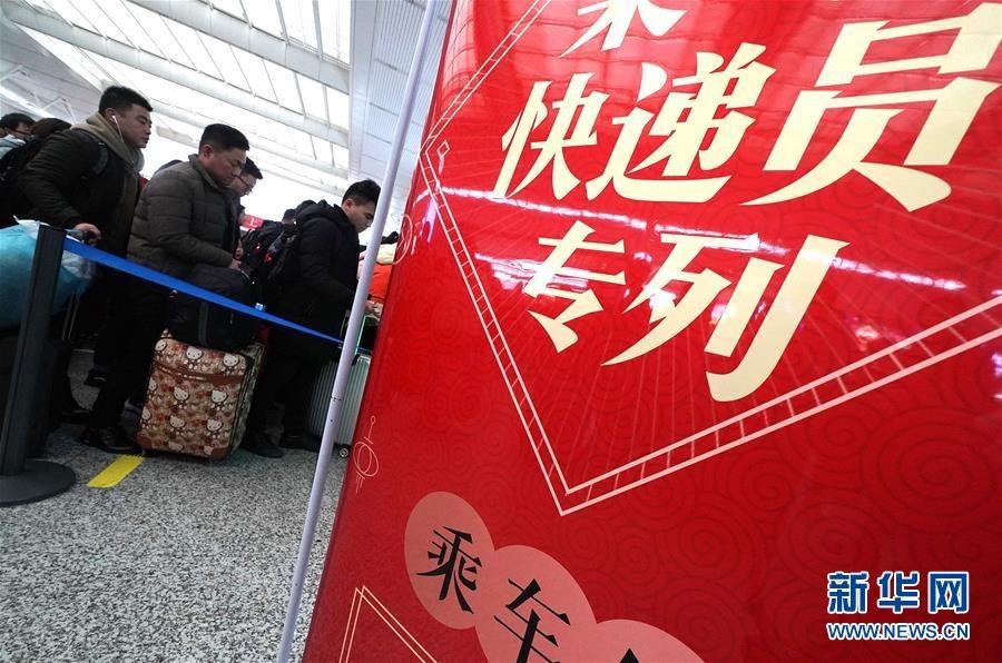 지난 30일 상하이 훙차오(虹橋)역, 승객들이 승차권을 들고 개찰구를 지나고 있다. [촬영: 신화사 천페이(陳飛) 기자]