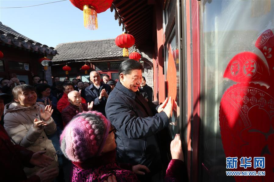 習近平総書記が春節前に北京で末端組織の幹部と民衆の労をねぎらう