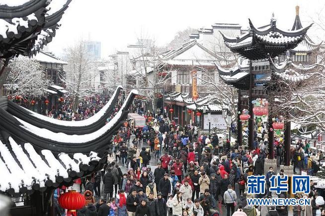 중국, 춘절 연휴 전국 관광객 4억 명 돌파…전년 대비 7.6% 증가
