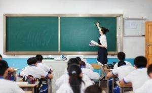 教育部:2019年启动修订《教师法》
