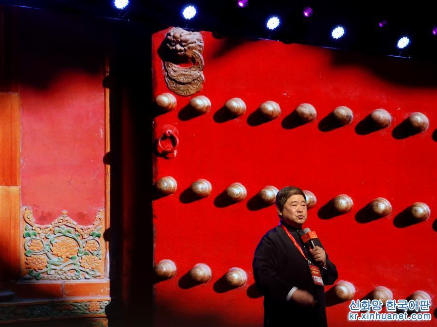"""(图文互动)(1)故宫博物院院长单霁翔:故宫将首开夜场喜迎""""上元之夜"""""""