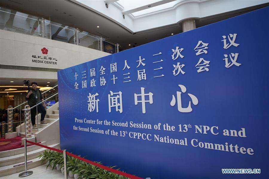 Photo taken on Feb. 27, 2019 shows the press center for the second session of the 13th NPC and the second session of the 13th CPPCC National Committee in Beijing, capital of China. The press center was put into official use on Wednesday. The 13th National People's Congress (NPC), China's national legislature, will start its second annual session on March 5 and the 13th National Committee of the Chinese People's Political Consultative Conference (CPPCC), the country's national political advisory body, will begin its second annual session on March 3. (Xinhua/Xing Guangli)<br/>