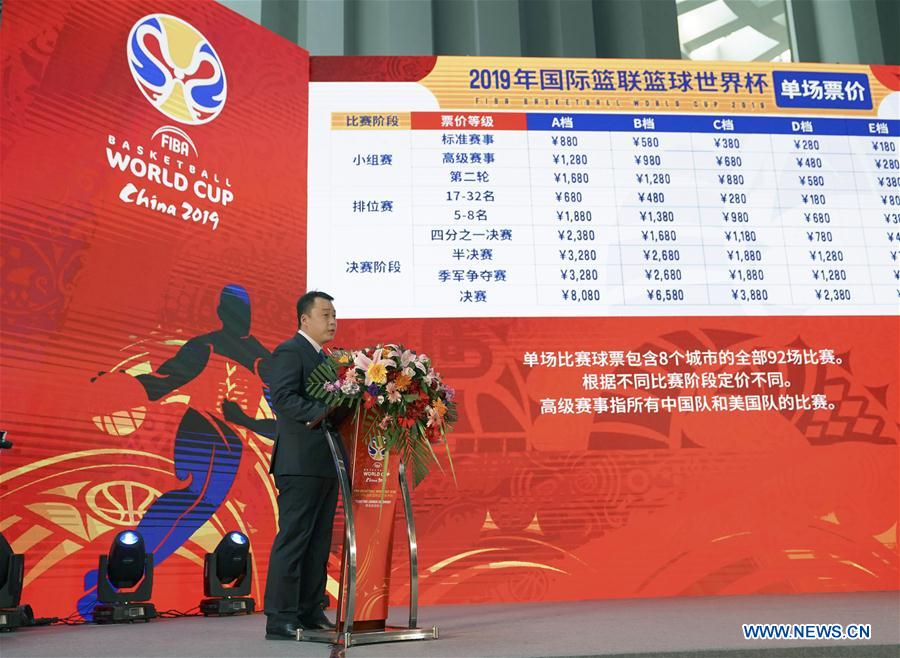 Xu Shuoyang, vice general manager of damai.cn gives a speech during the ticketing launch ceremony of the FIBA Basketball World Cup 2019 in Beijing, China, on Feb. 28, 2019. (Xinhua/Meng Yongmin)<br/>