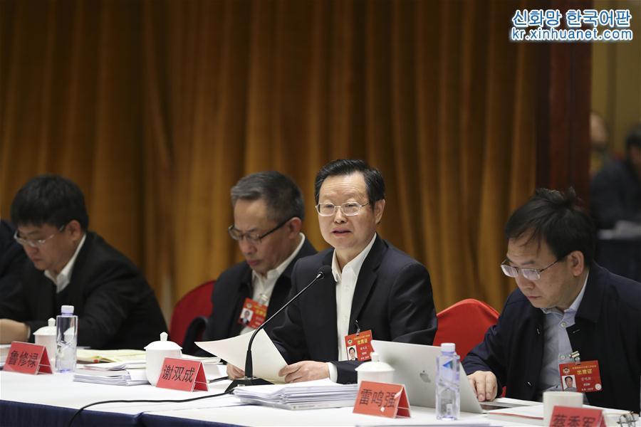 민진(民進, 중국민주촉진회) 분야별 협상회의 현장. [촬영/ 신화사 기자 딩하이타오(丁海濤)]<br/>