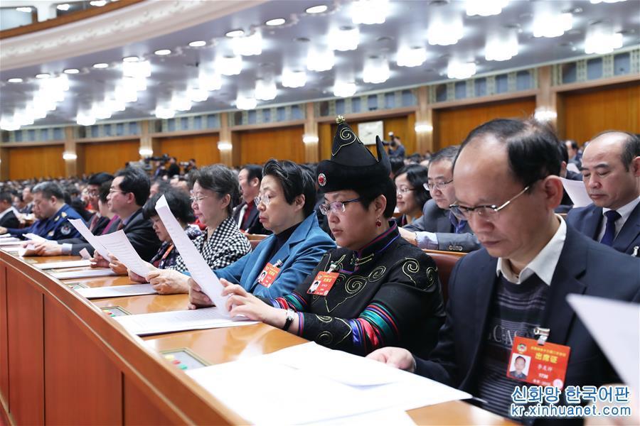 <br/>  3월 13일, 중국인민정치협상회의 제13기 전국위원회 제2차회의가 베이징 인민대회당에서 폐막회를 가졌다.