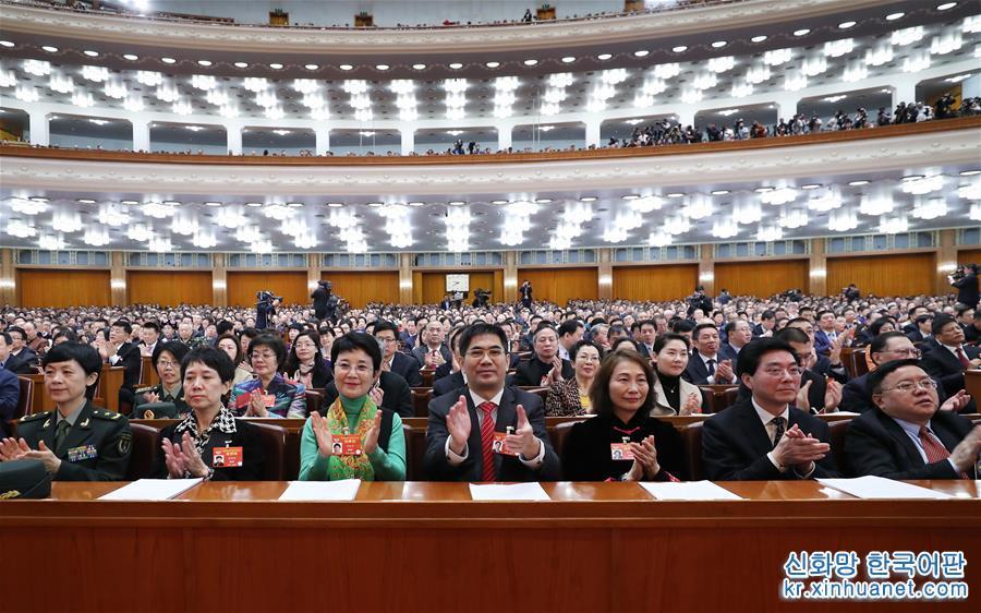 3월 13일, 중국인민정치협상회의 제13기 전국위원회 제2차회의가 베이징 인민대회당에서 폐막회를 가졌다.