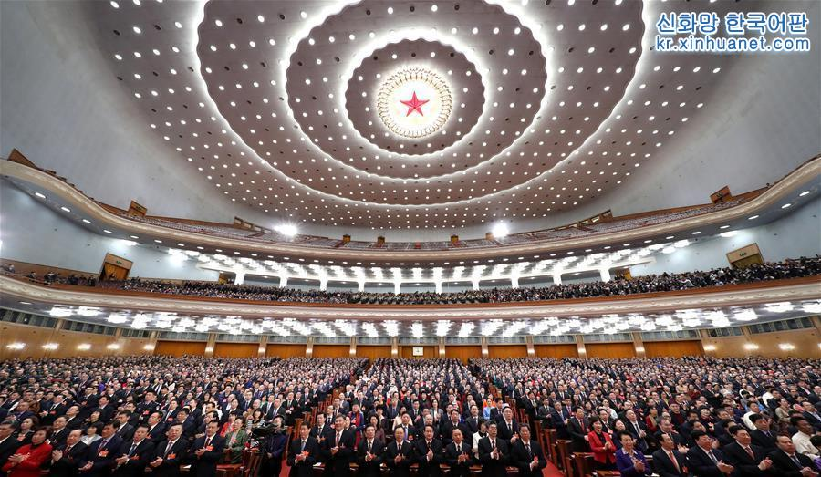 3월 15일, 제13기 전국인민대표대회 제2차회의가 베이징 인민대회당에서 폐막회를 가졌다. [촬영/ 신화사 기자 황징원(黄敬文)]<br/>