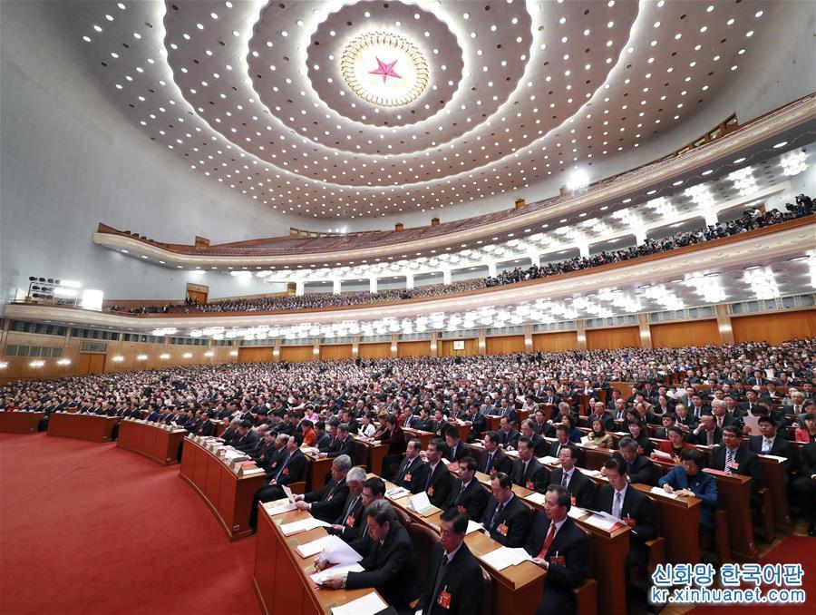 3월 15일, 제13기 전국인민대표대회 제2차회의가 베이징 인민대회당에서 폐막회를 가졌다. [촬영/ 신화사 기자 팡싱레이(龐興雷)]