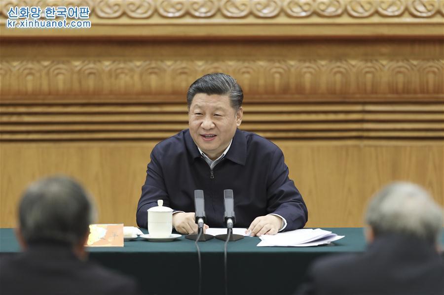 3월 18일, 시진핑(習近平) 중공중앙총서기, 국가주석, 중앙군사위원회 주석이 베이징에서 학교 사상정치이론 과목 교사좌담회를 주재하고 중요한 연설을 발표했다. [촬영/ 신화사 기자 셰환츠(謝環馳)]<br/>