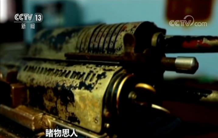 """【睹物思人】王承书:一生三次""""我愿意"""" 隐姓埋名三十年"""