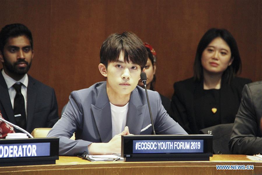 UN-ECOSOC-YOUTH FORUM-CHINESE SINGER-YI YANGQIANXI