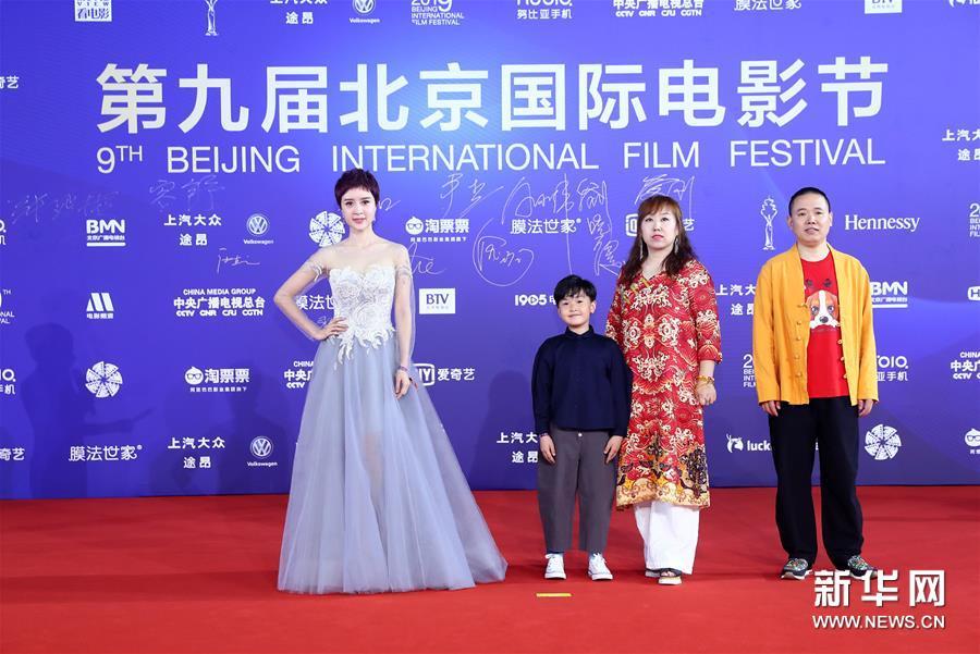 4月20日,电影《忠爱无言2》剧组成员亮相闭幕红毯。 当日,第九届北京国际电影节在北京怀柔国家中影数字制作基地闭幕。 新华社记者 张玉薇 摄<br/>