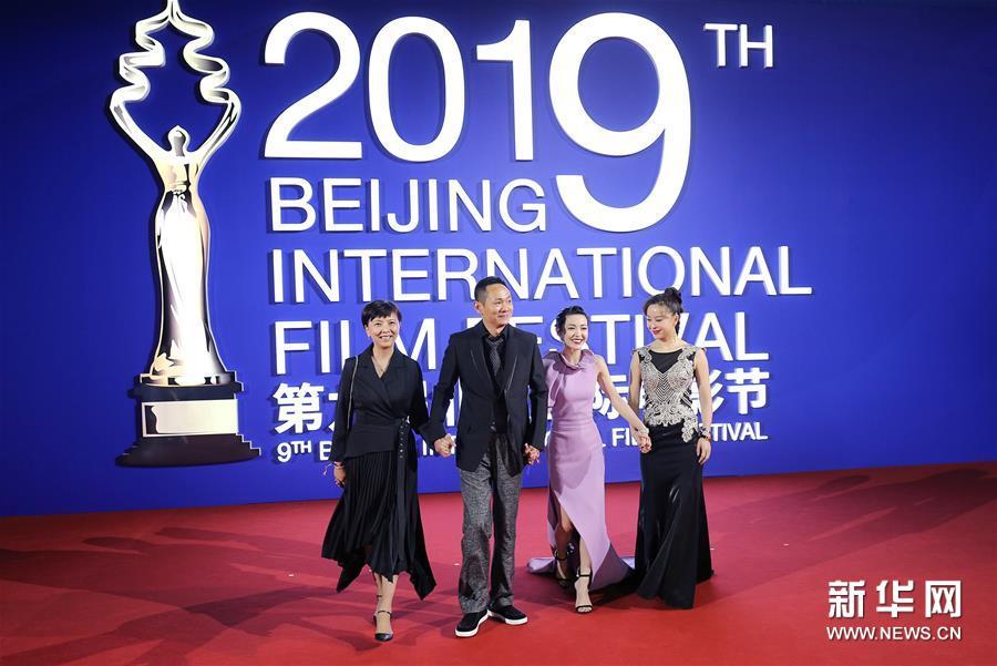 4月20日,电影《记忆切割》剧组成员亮相闭幕红毯。 当日,第九届北京国际电影节在北京怀柔国家中影数字制作基地闭幕。 新华社记者 刘金海 摄<br/>