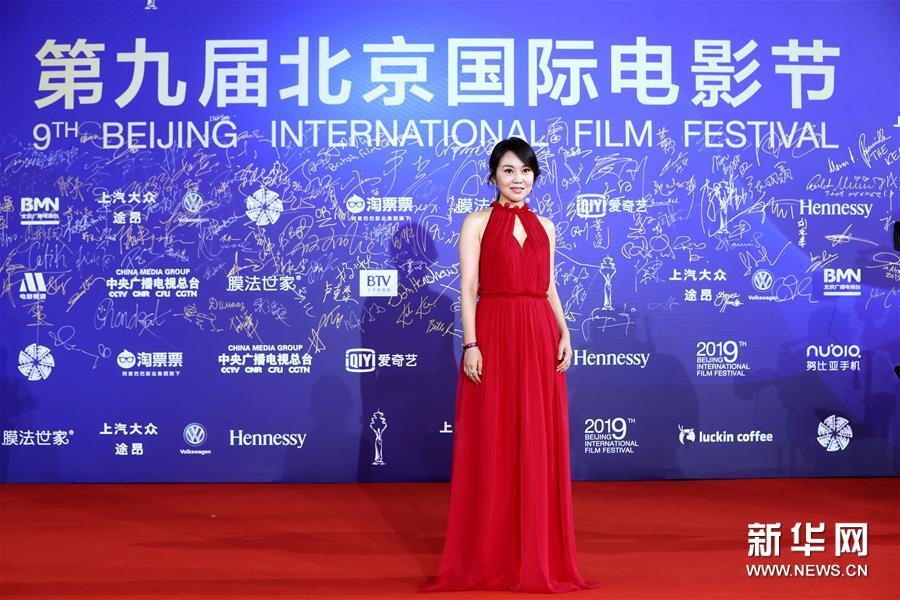 4月20日,闫妮亮相闭幕红毯。 当日,第九届北京国际电影节在北京怀柔国家中影数字制作基地闭幕。 新华社记者 张玉薇 摄<br/>
