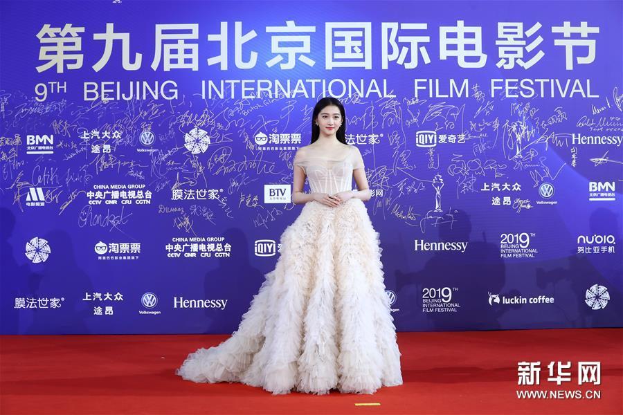 4月20日,关晓彤亮相闭幕红毯。 当日,第九届北京国际电影节在北京怀柔国家中影数字制作基地闭幕。 新华社记者 张玉薇 摄<br/>