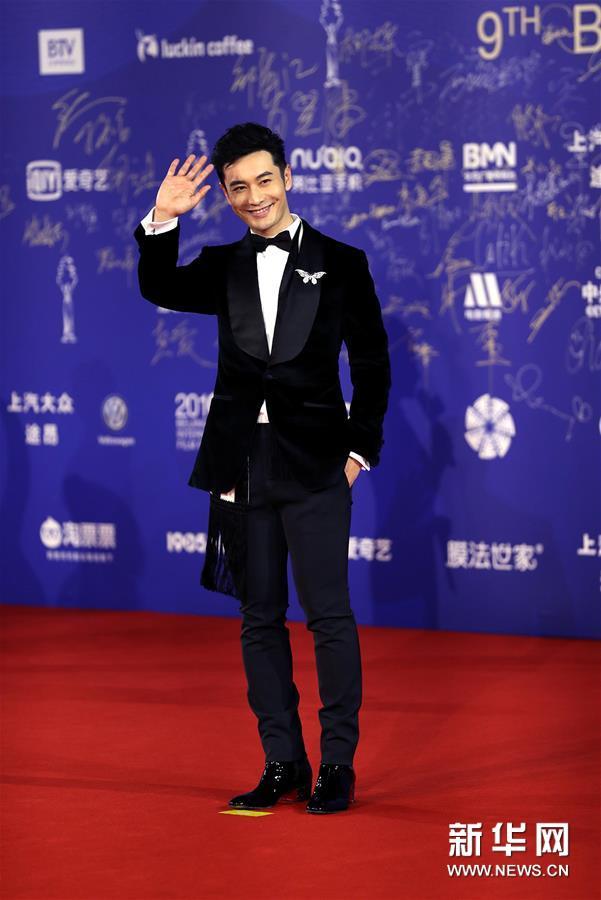 4月20日,黄晓明亮相闭幕红毯。 当日,第九届北京国际电影节在北京怀柔国家中影数字制作基地闭幕。 新华社记者 孟永民 摄<br/>