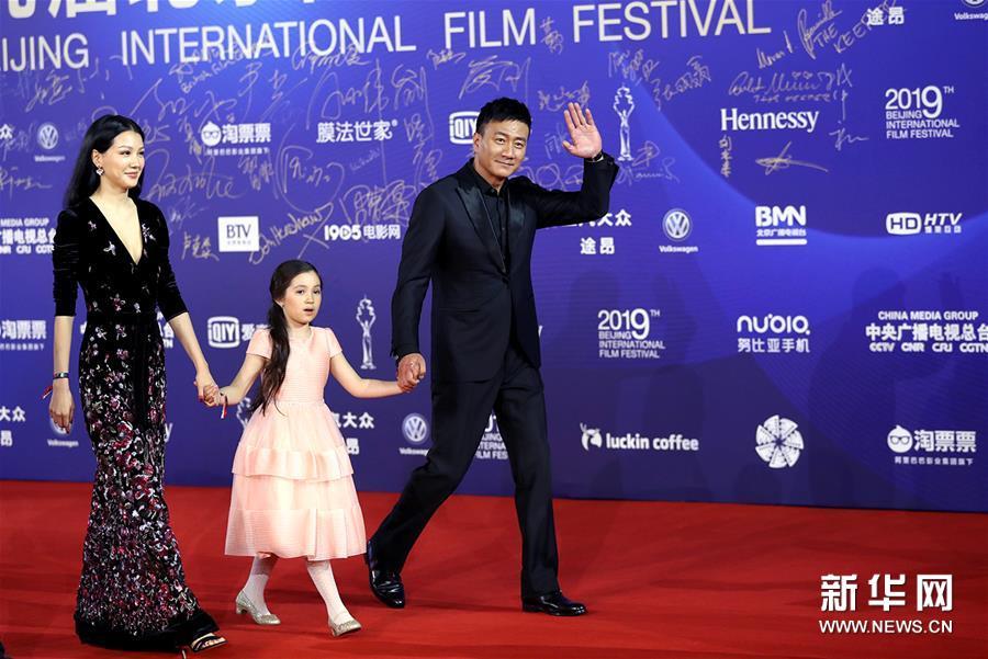 4月20日,电影《音乐家》剧组成员亮相闭幕红毯。 当日,第九届北京国际电影节在北京怀柔国家中影数字制作基地闭幕。 新华社记者 孟永民 摄<br/>