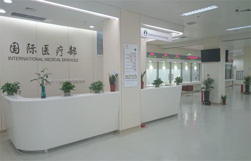 北京市7家医院试点国际医疗