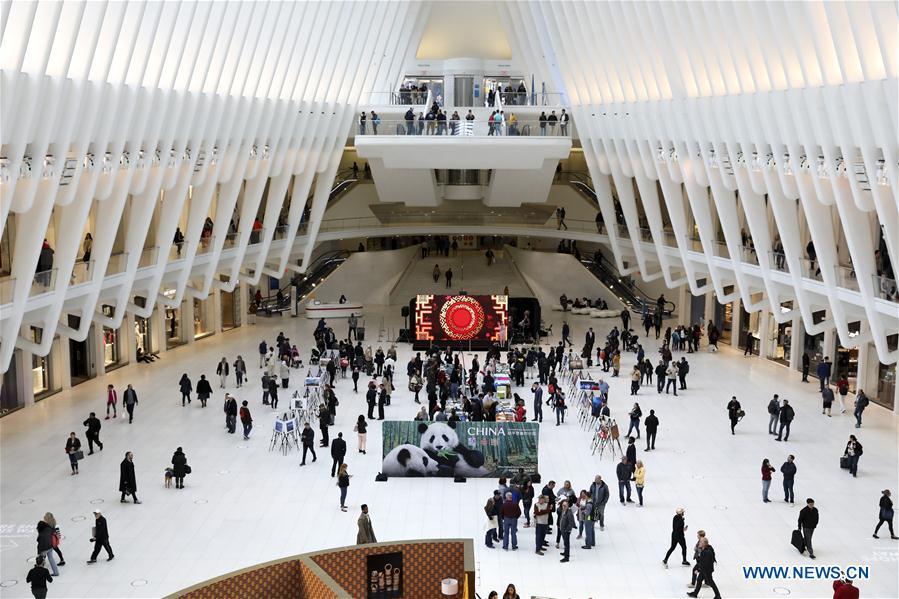 U.S.-NEW YORK-CHINA-MOUNT HUANGSHAN-TOURISM-PROMOTION