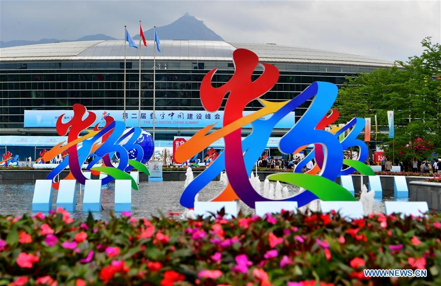 <br/>Photo taken on May 5, 2019 shows the Fuzhou Strait International Conference & Exhibition Center where the 2nd Digital China Exhibition takes place in Fuzhou, southeast China's Fujian Province. The 2nd Digital China Exhibition runs from May 5 to 9 at the Fuzhou Strait International Conference & Exhibition Center. (Xinhua/Wei Peiquan)<br/>